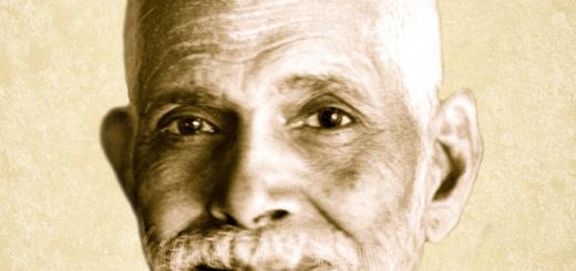 come riconoscere il vero Sè Ramana Maharishi